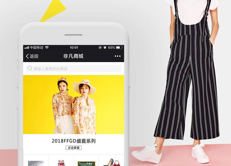 东楚云集团旗下品牌非凡高定私人形象定制。服装搭配、色彩搭配、妆容与发型设计、形体管理于一身的形象定制项目。