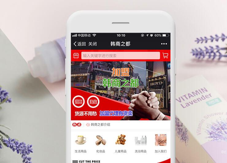 中韩接触零距离,中韩文化交流和商业信息服务平台。