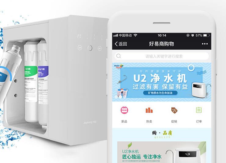 武汉最大圈网络科技有限公司电子商务平台